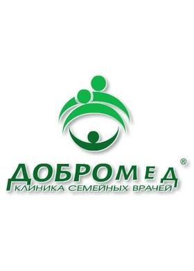 Больничный лист Москва Головинский отзывы