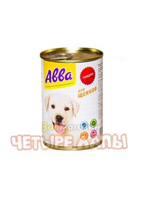 Royal Canin Renal Canine | Liquid 1 X 200 ml